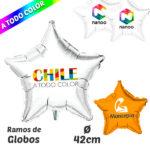 Globos Estrella Impresos A Todo Color 42 cm