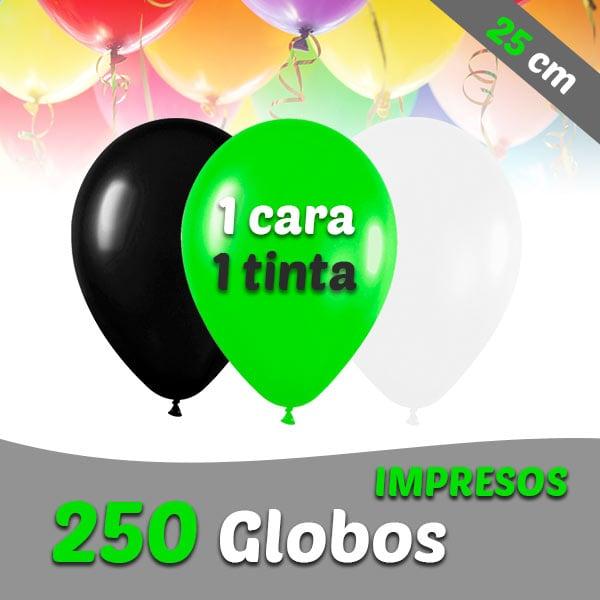 250 Globos Personalizados 25 cm