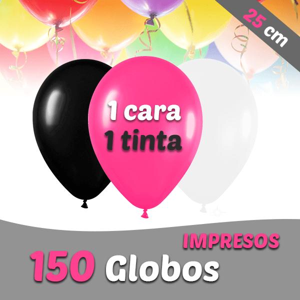 150 Globos Personalizados 25 cm
